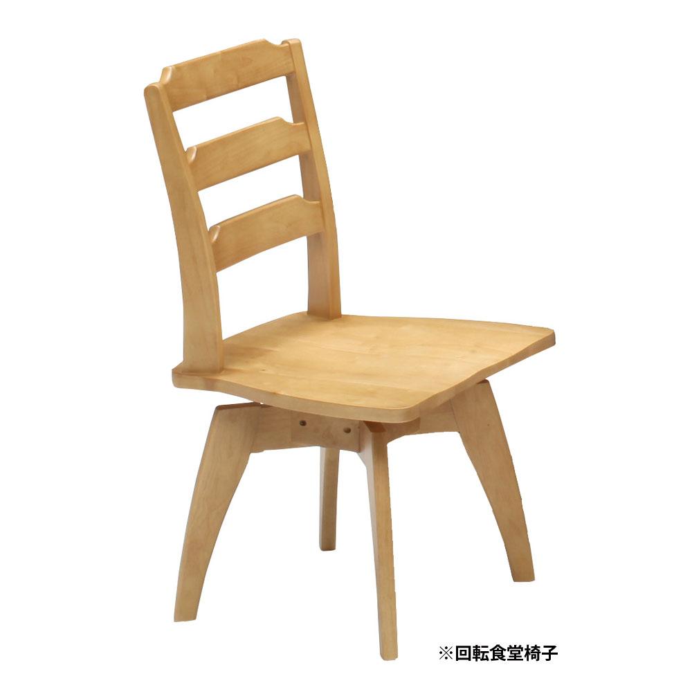 回転食堂椅子 w13780