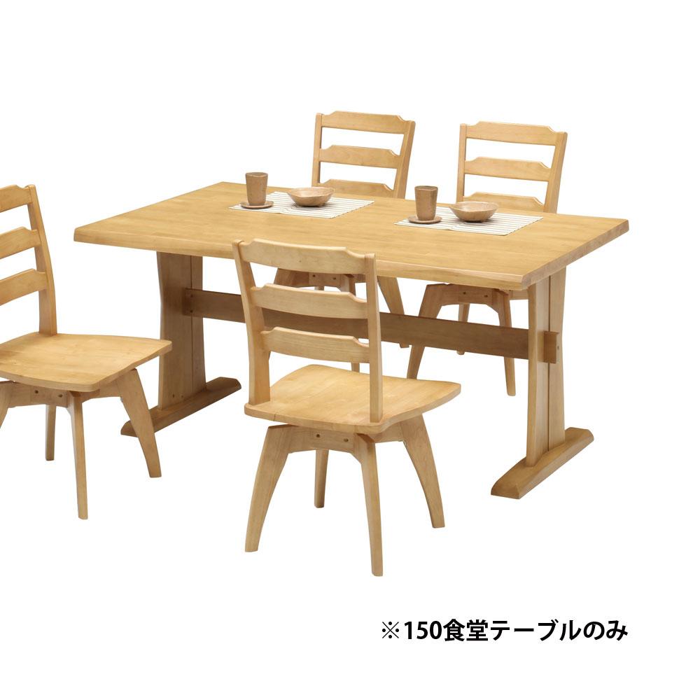 150食堂テーブル w13784