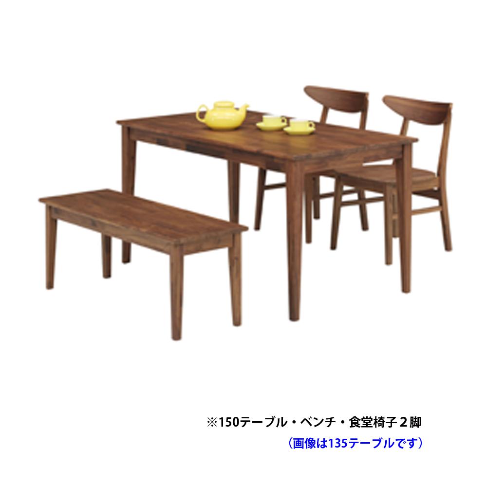 150食堂4点セット WA(板座) w13414