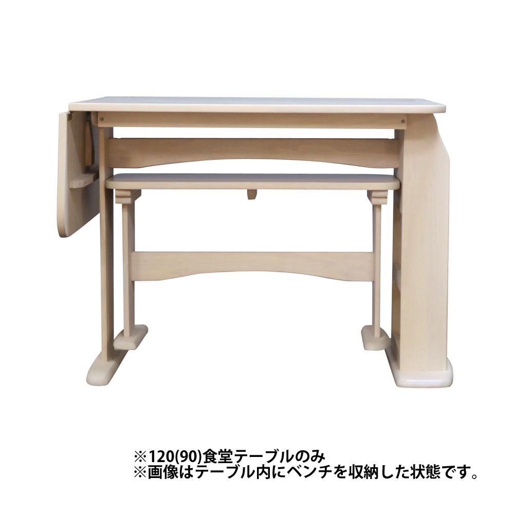 120(90)食堂テーブル WH w14170