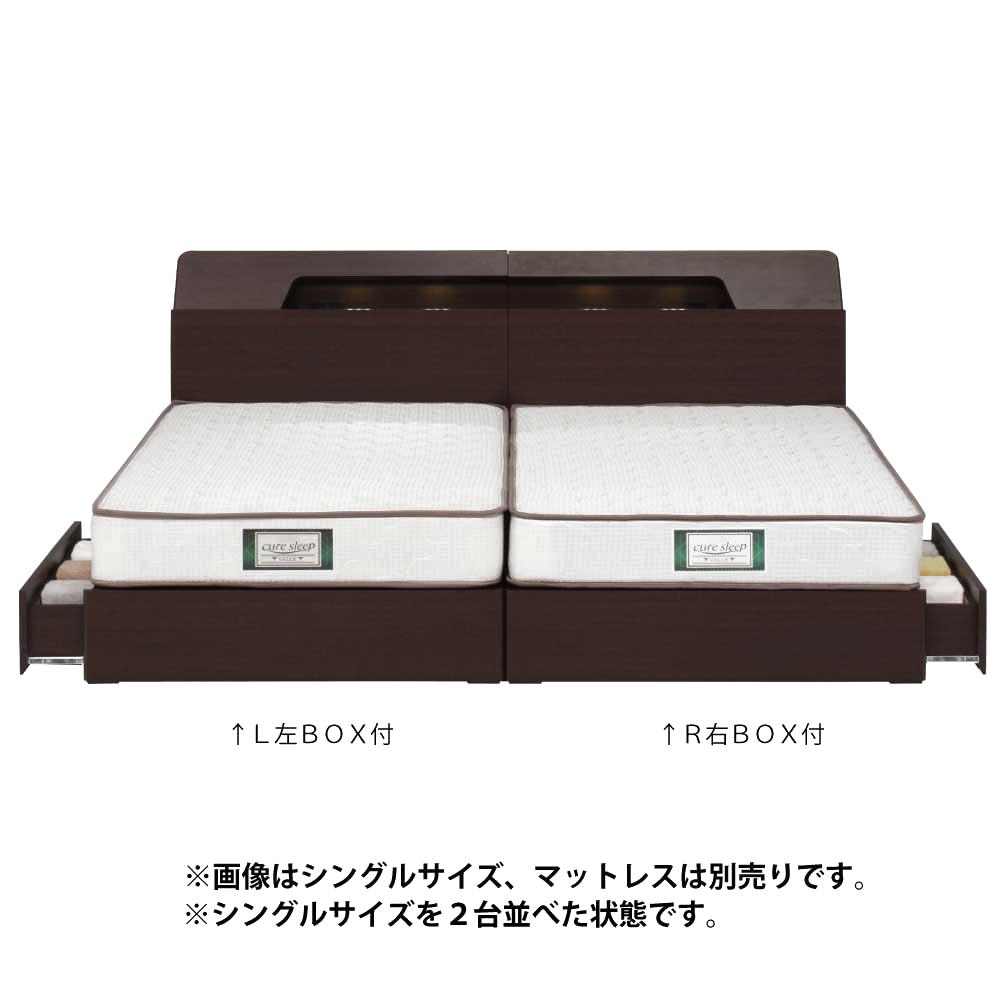 棚付引付Sフレーム(右BOX付) w01012