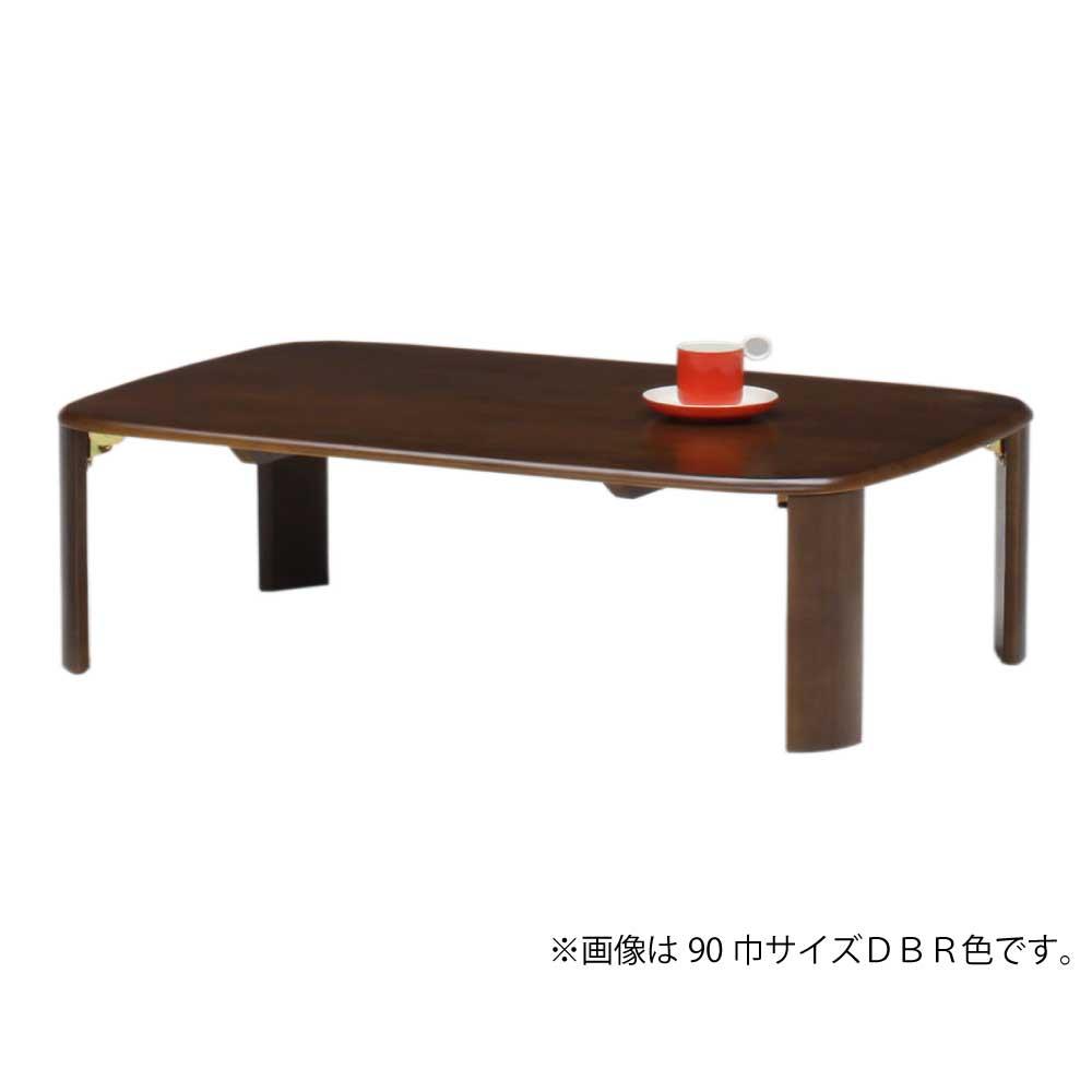75折脚テーブル w12647