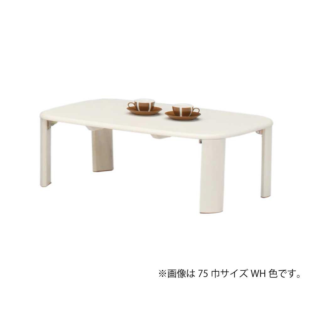 90折脚テーブル w12650