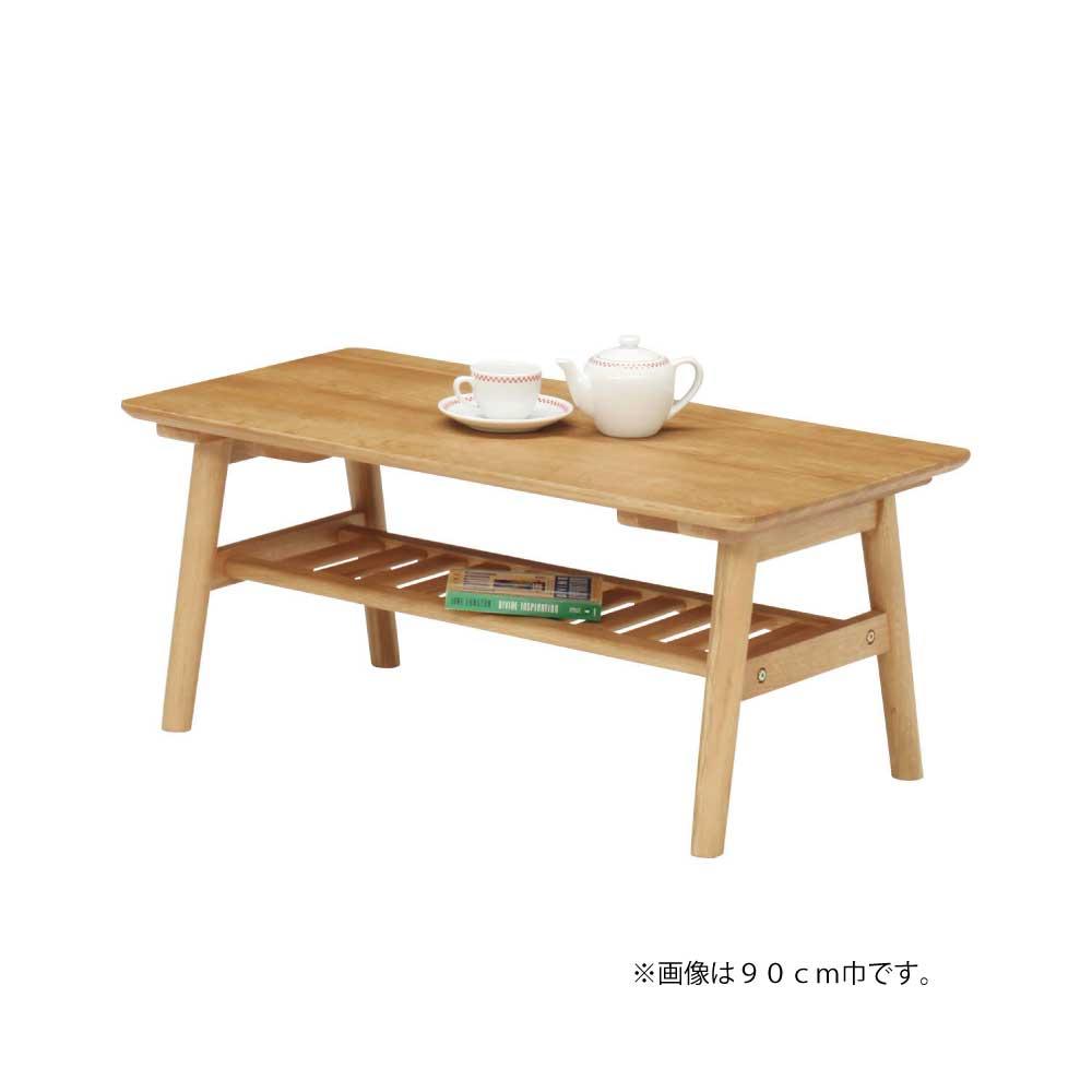 センターテーブル w12603