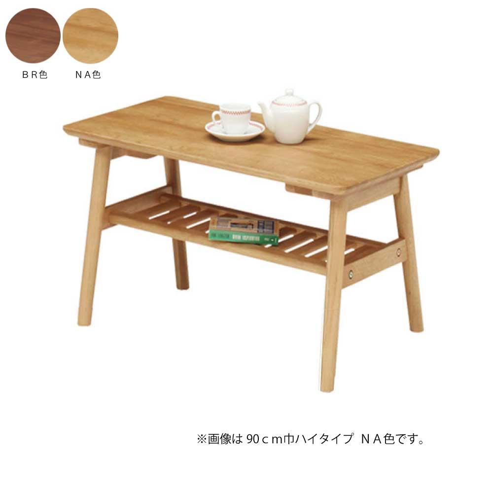 センターテーブル w13927