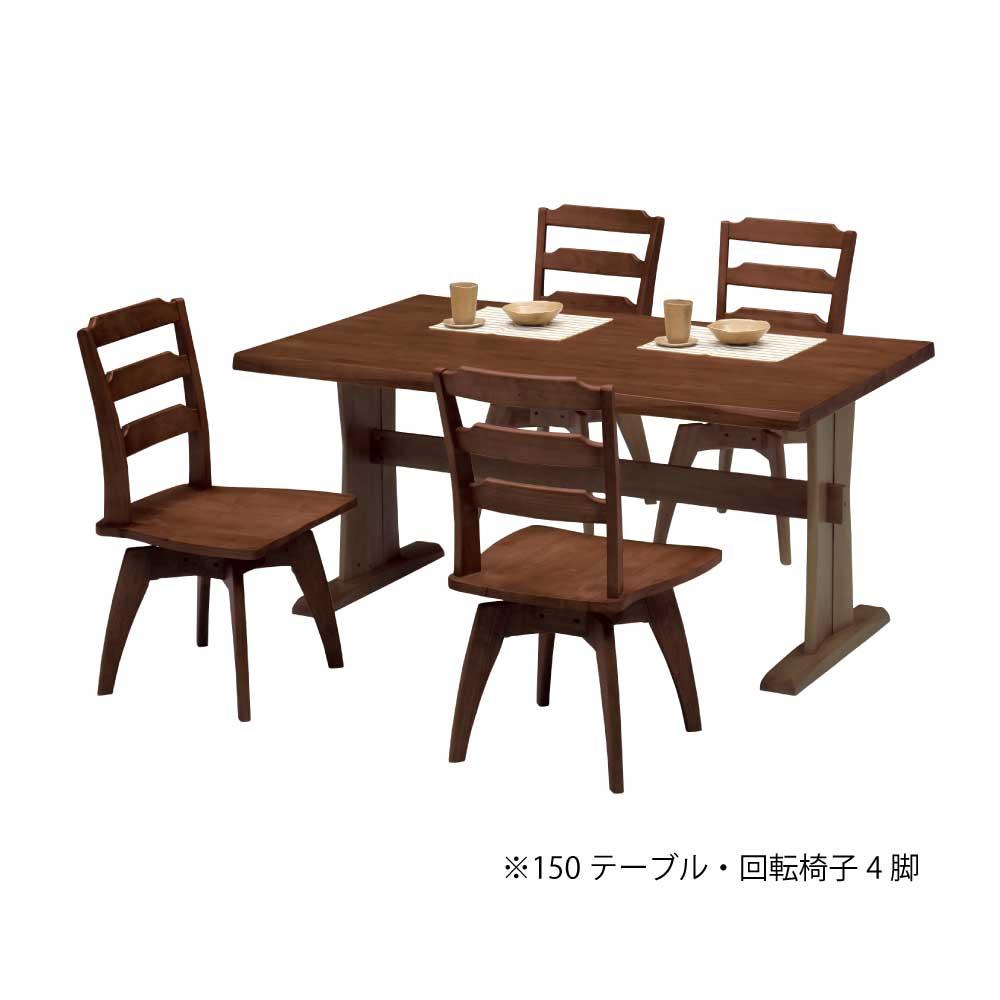 150食堂5点セット BR w14902