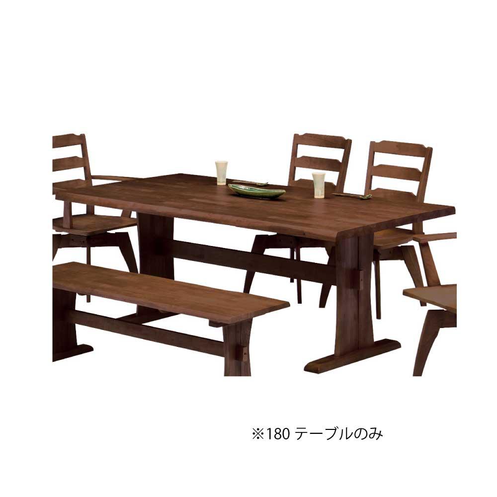 180食堂テーブル BR w14903