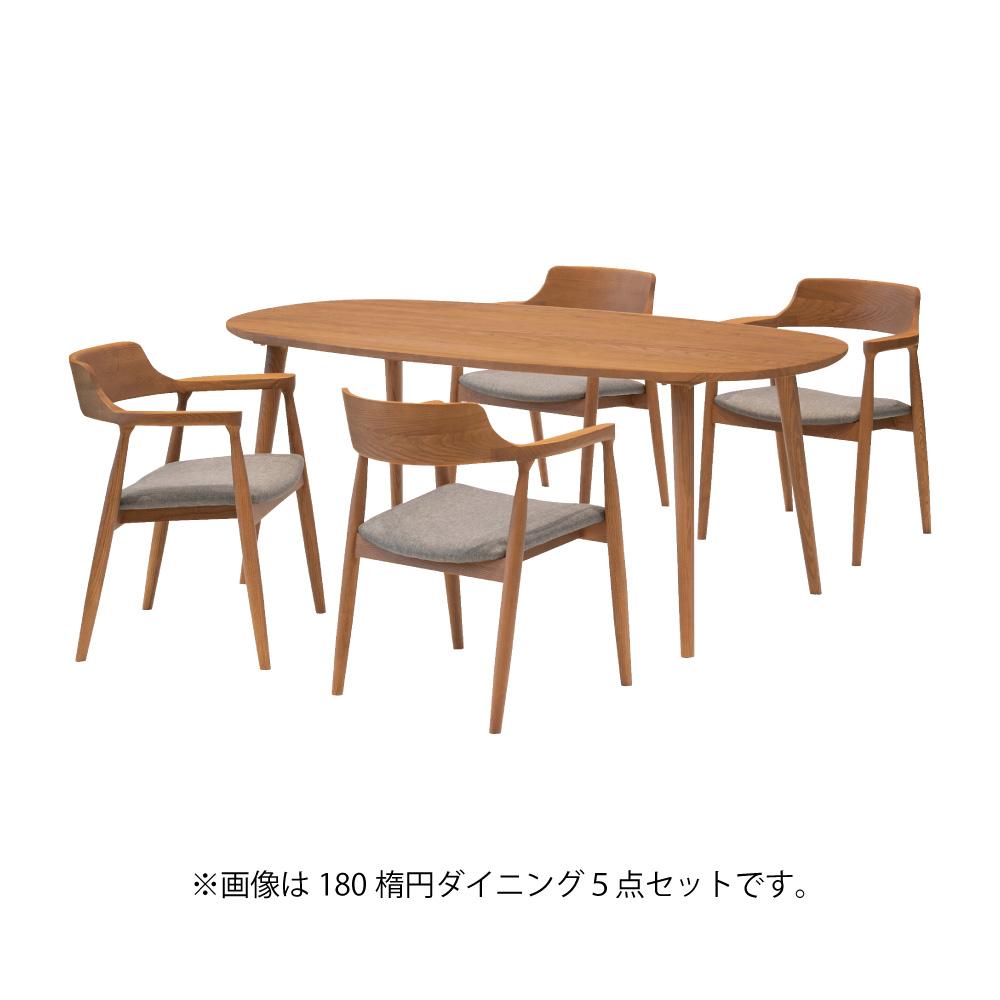 180楕円食堂5点セット w17363