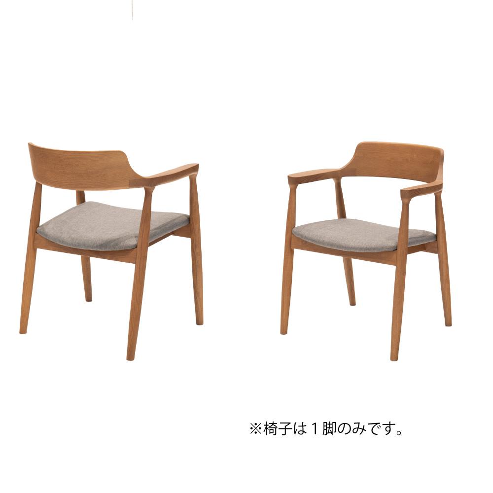 肘付食堂椅子 w17354