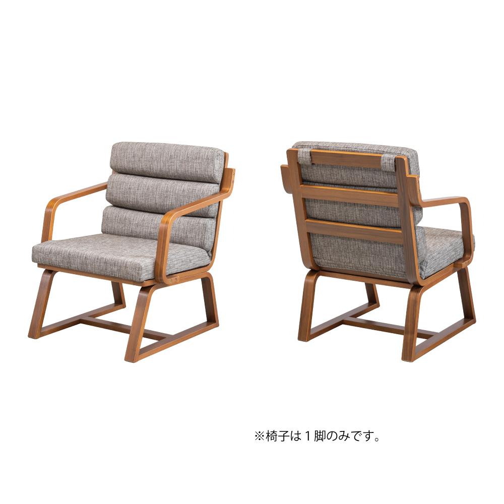 肘付食堂椅子 w17171
