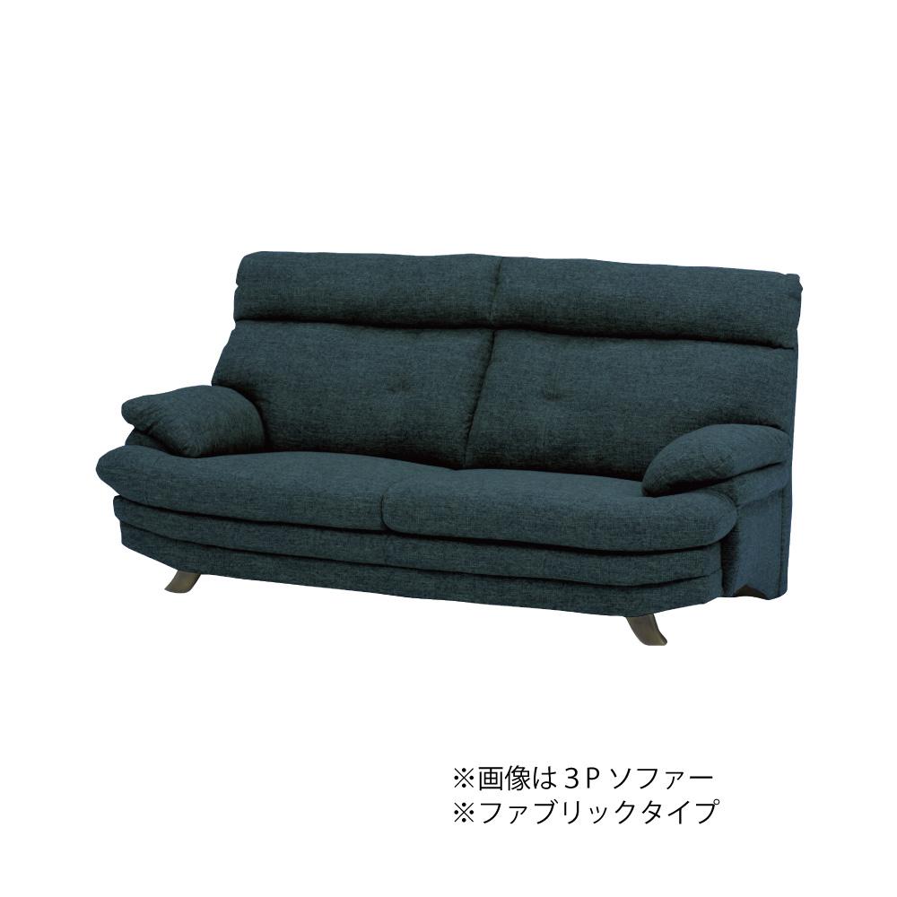 3Pソファー w17217