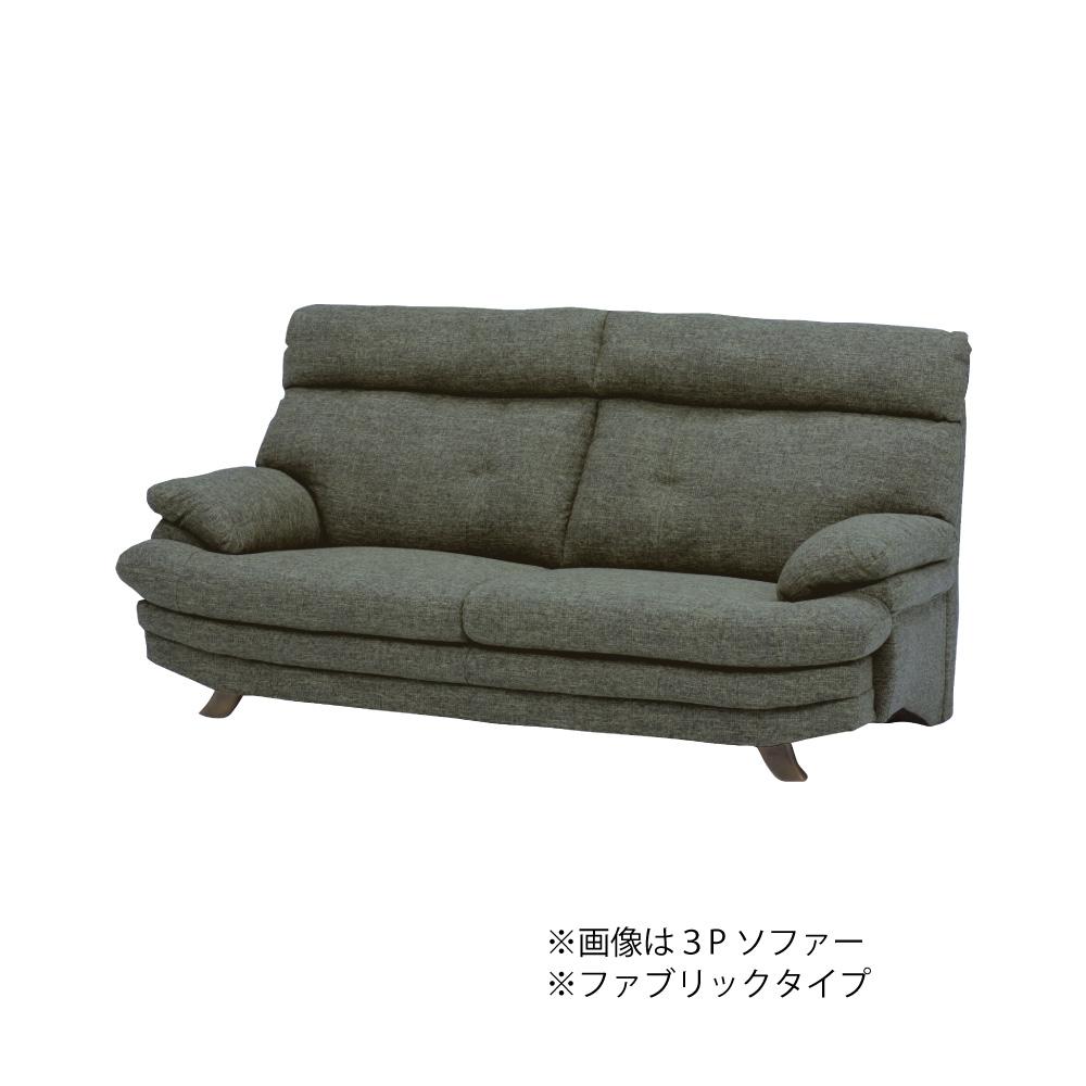 3Pソファー w17219