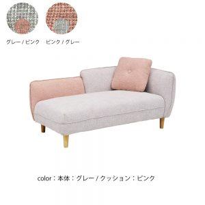 2Pソファー w17290