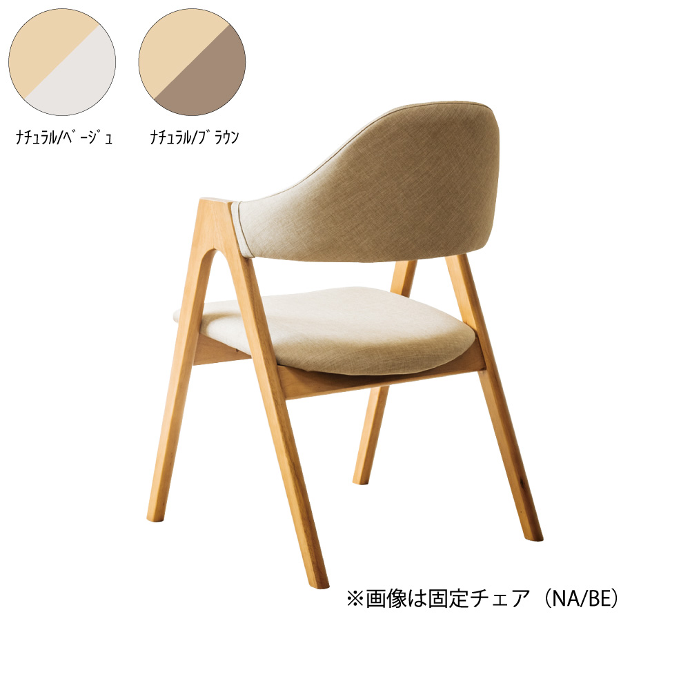 食堂椅子BE w17199