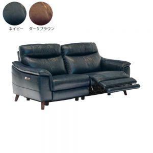 2.5P電動ソファー 革/PVC w17748