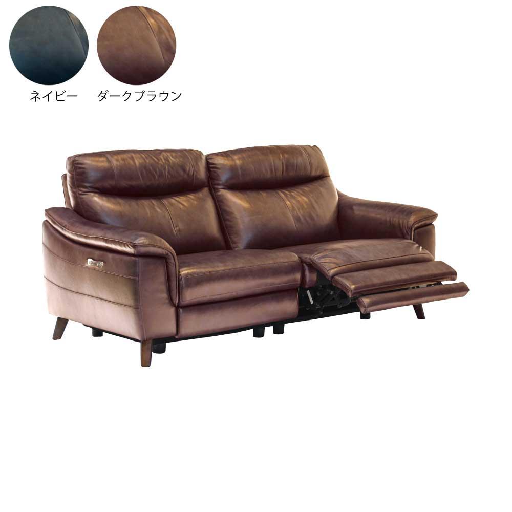 2.5P電動ソファー 革/PVC w17749