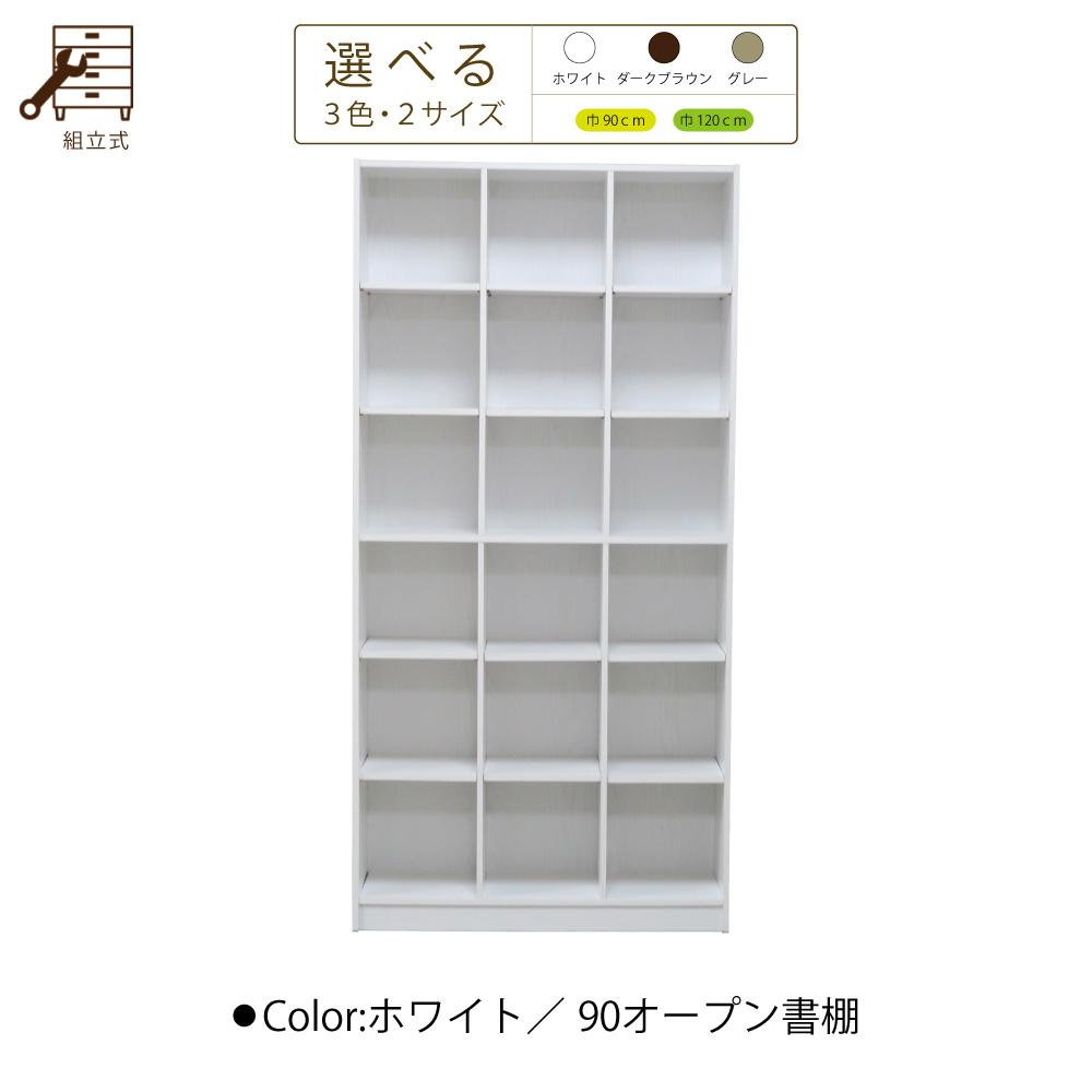 90OP書棚 w14013