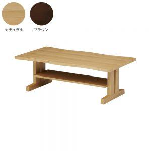 120センターテーブル w01556