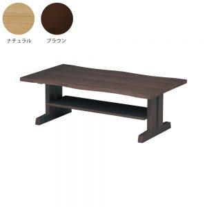 120センターテーブル w01557