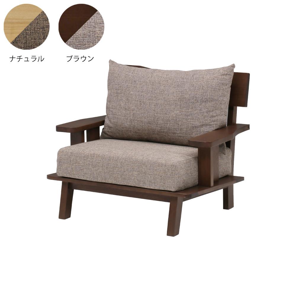 1Pソファ w01551