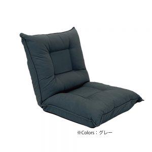 ワイドバケット座椅子w17773