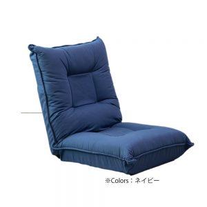 ワイドバケット座椅子w17774