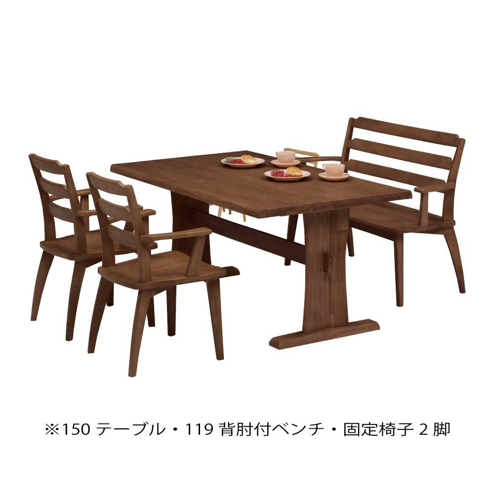 150食堂4点セット w17784