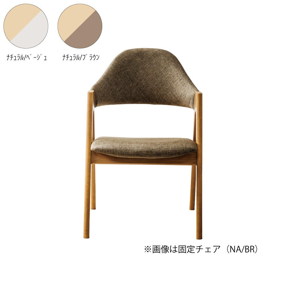 食堂椅子BE w17198