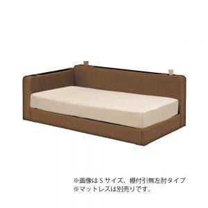 Sベッドソファー w16740