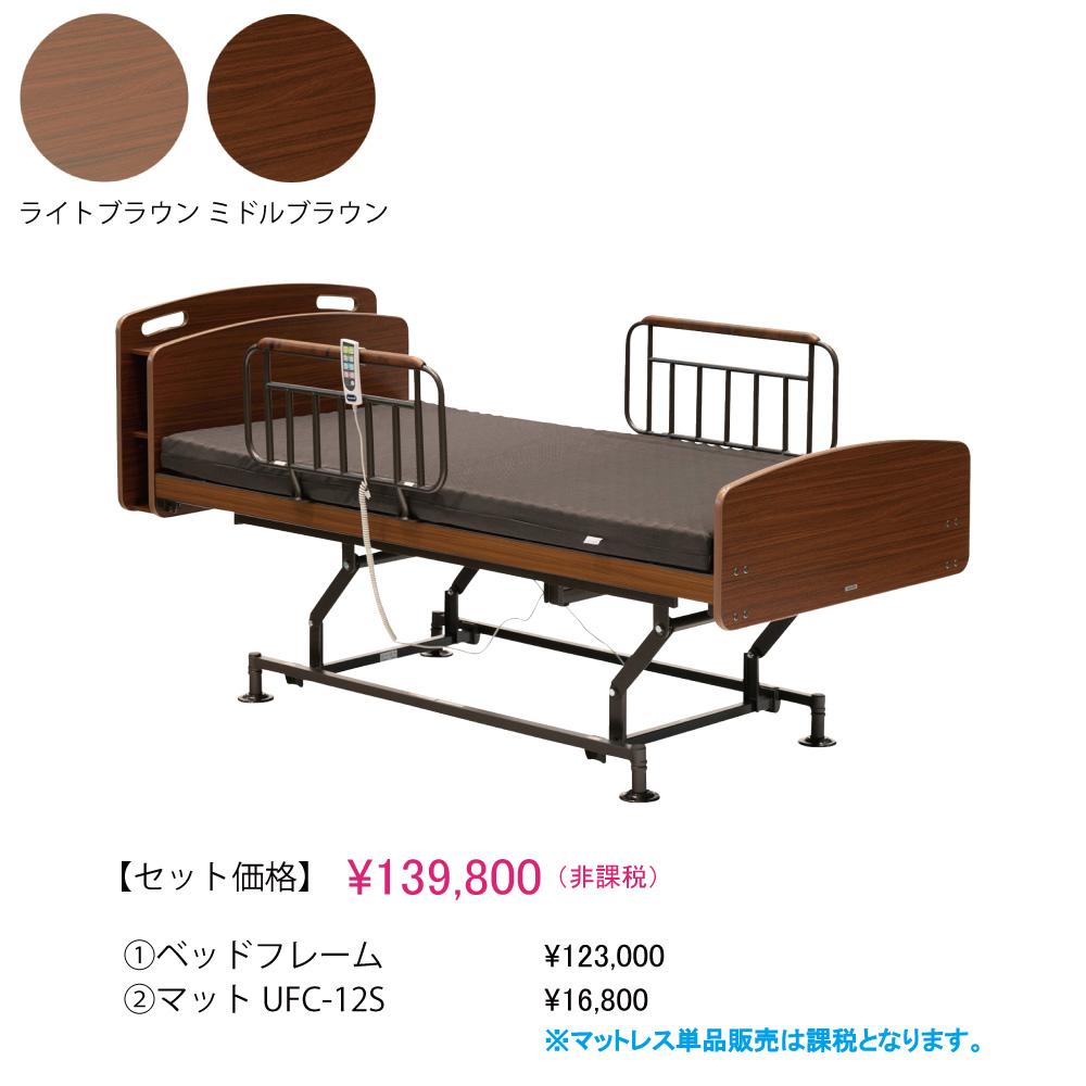 電動ベッド w04847w04862