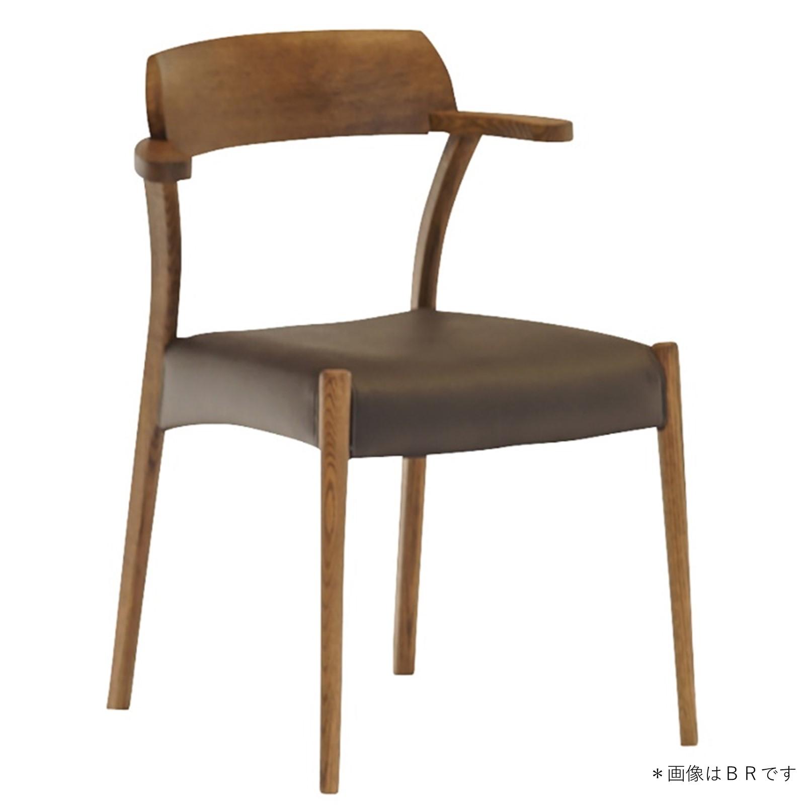 肘付食堂椅子 BR w14949